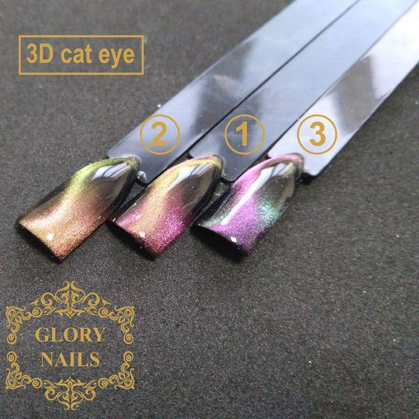 Гель-лак «3D Кошачий глаз» Glory nails