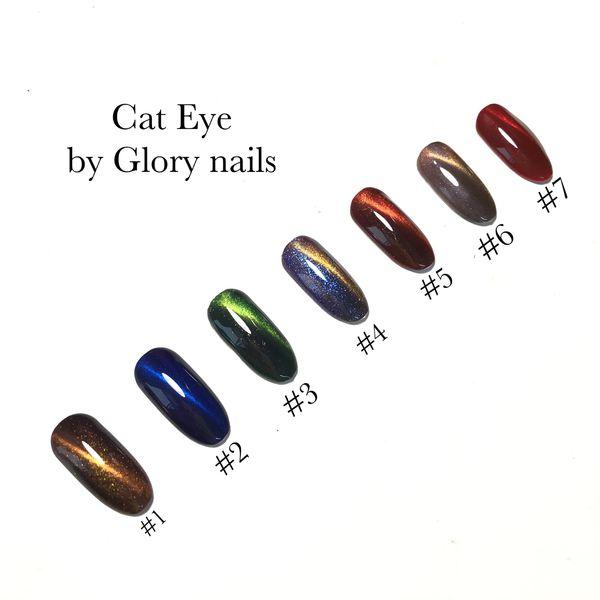 Гель-лак «Кошачий глаз»