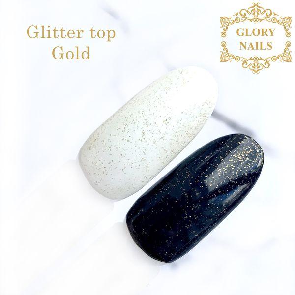 Топ с шиммером Gold Glory nails